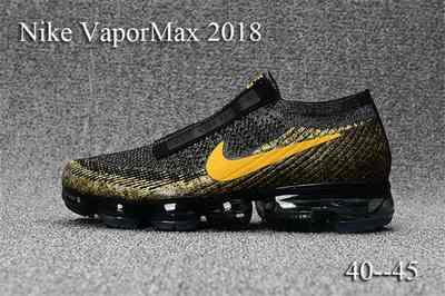 competitive price 72750 a3d80 air vapormax noir et og homme 2017,vapormax amazon,nike vapormax homme  blanche